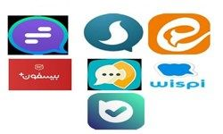 نام نویسی ۲۶ میلیون کاربر در پیام رسانهای داخلی