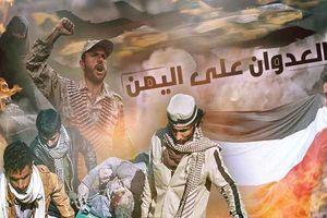 آیا یمن اولین قربانی برجام منطقهای میشود؟