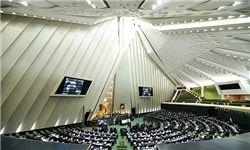 تذکر نمایندگان به دو وزیر درباره فاجعه اخلاقی در یکی از مدارس غیرانتفاعی تهران