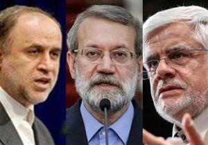۳ کاندیدای ریاست مجلس را بهتر بشناسیم + سوابق