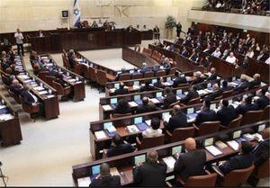 کابینه رژیم صهیونیستی