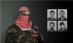 بیانیه مشترک گروههای مقاومت فلسطین