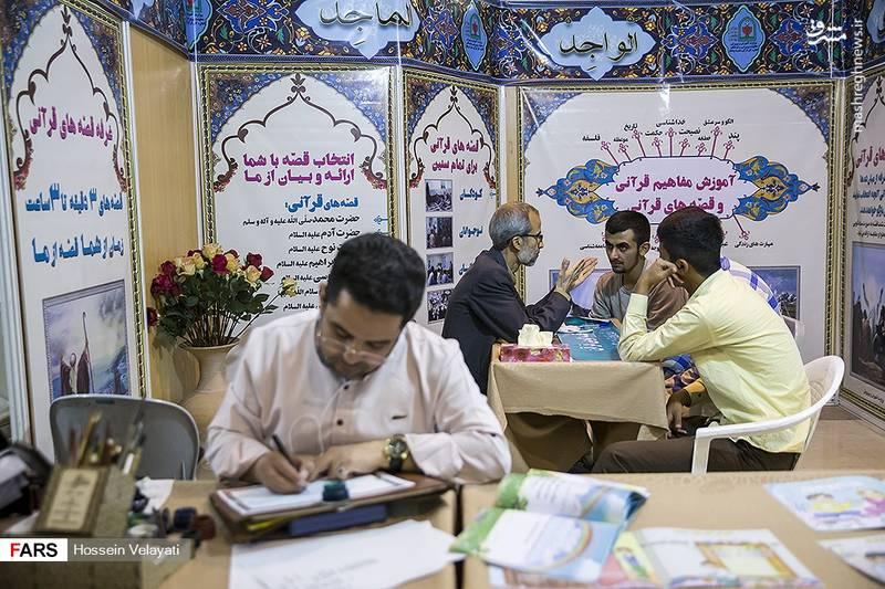 آئین شکرگزاری دانش آموزان در نمایشگاه قرآن کریم