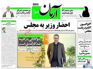 سلبریتیهایی که افطار روحانی را تحریم کردند، پوپولیست هستند!/ وزرای دولت روحانی بر امور جاری مسلط نیستند