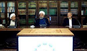 شورای عالی هماهنگی اقتصادی قوای سهگانه چیست و اعضای آن چه کسانی هستند؟