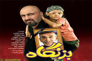 فیلم/ پشت صحنه طنز سریال ماه رمضانی