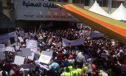 تظاهرات مردم اردن و درخواست برکناری دولت