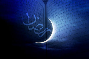 صوت/ تندخوانی جزء بیست و ششم قرآن کریم