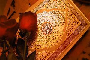 """شروع صبح با """"قرآن کریم""""؛ صفحه 17+صوت"""