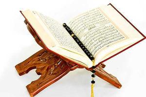 صوت/ تندخوانی جزء پانزدهم قرآن کریم