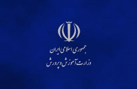ماجرای فیلم درگیری در یکی از مدارس تهران چه بود؟