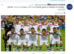 دیدار دوستانه ایران با کوزوو؟