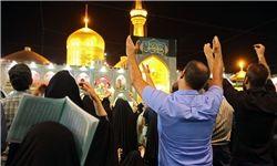 پروفایل شب قدر در مشهد