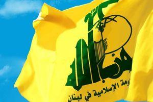 مسدود شدن صفحات حزب الله در فیسبوک و توییتر