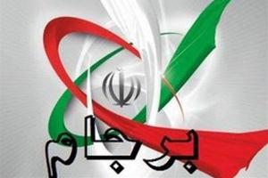 موقعیت برتر تهران در مذاکرات احتمالی