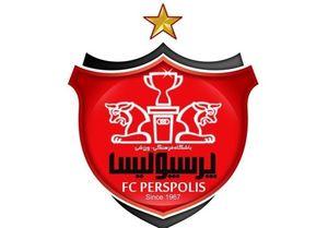 نشان ستاره باشگاه پرسپولیس