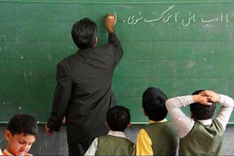 معلم جوانی که با دشمن همصدا نشد