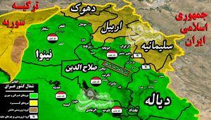 نقشه میدانی شمال عراق.jpg