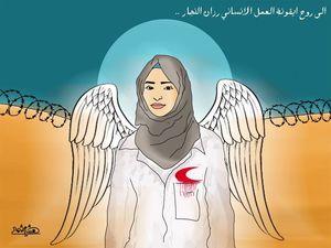 طرح/ دختر فلسطینی که به شهادت رسید
