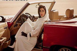 انتشار عکس دختر شاه پیشین عربستان جنجال آفرید