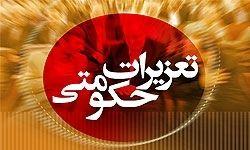 تهران رکورد تخلفات را شکست
