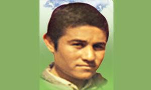 شهید علی اصغر غیاث آبادی فراهانی
