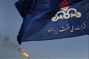 شرکت ملی نفت ایران نمایه