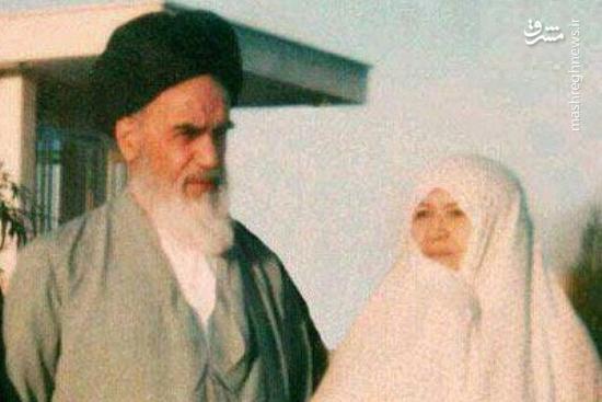 فیلم/ ماجرای حیرت انگیز ازدواج امام خمینی (ره)