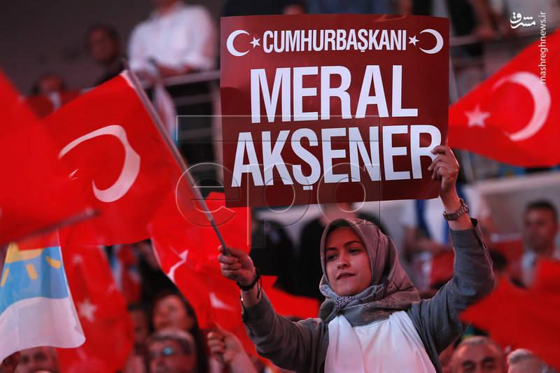 تبلیغات «حزب خوب» در آستانه انتخابات زودهنگام در ترکیه