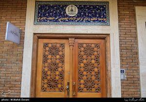 بیت امام خمینی(ره) در نجف