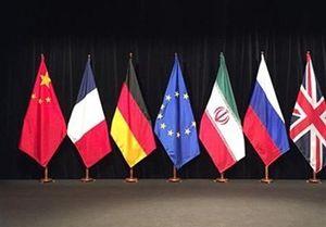 دیپلماسی ایرانی: نباید به اروپا دل خوش کرد