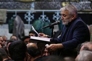 صوت/ مناجات ماه رجب با نوای حاج منصور ارضی
