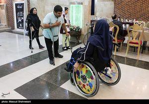 مراسم افطاری بنیاد معلولین فاطمه الزهرا(س)