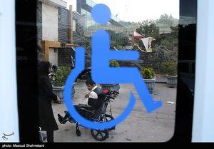 عکس/ مراسم افطاری بنیاد معلولین فاطمه الزهرا(س)