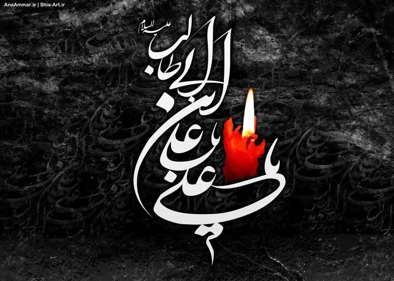 حضرت علی(ع): زاهد در دنیا کسی است که حرام بر صبرش غلبه نکند، و حلال از شکرش باز ندارد.