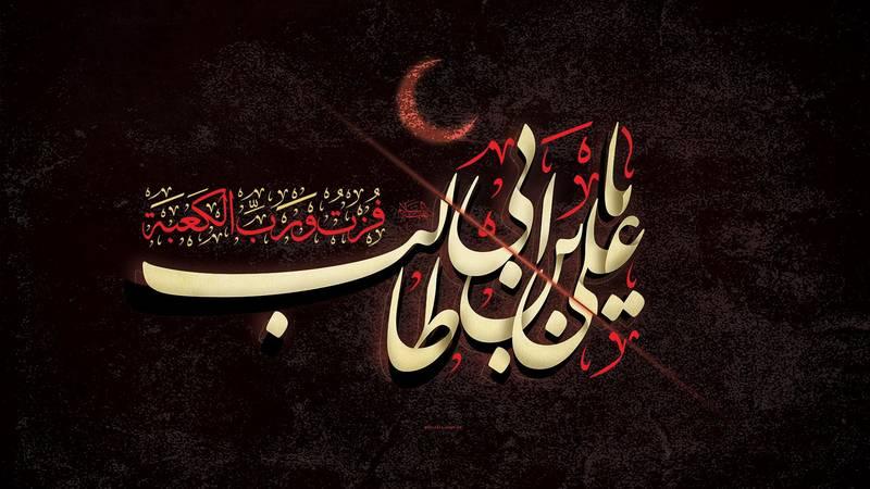 حضرت علی(ع): همانا بر شما از دو چیز میترسم: درازی آرزو و پیروی هوای نفس. امّا درازی آرزو سبب فراموشی آخرت شود، و امّا پیروی از هوای نفس، آدمی را از حقّ باز دارد.