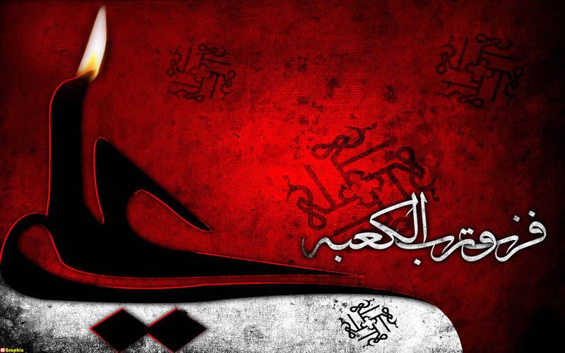 حضرت علی(ع): با دشمنِ دوستت دوست مشو که [با این کار] با دوستت دشمنی میکنی.