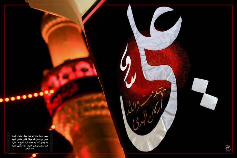 حضرت علی(ع): ارزش هر کسی آن چیزی است که نیکو انجام دهد.
