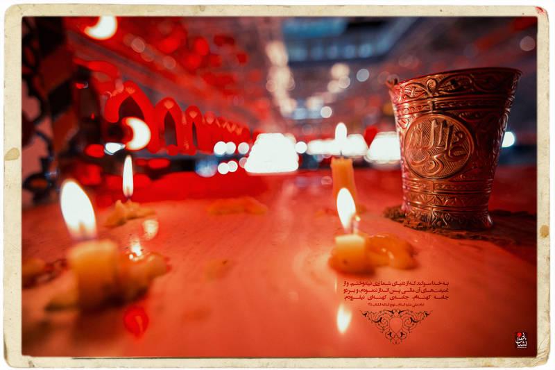 حضرت علی(ع): با دوستت آرام بیا، بسا که روزی دشمنت شود، و با دشمنت آرام بیا، بسا که روزی دوستت شود.