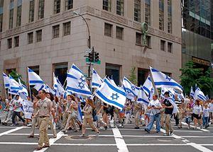 تدابیر امنیتی شدید برای رژه صهیونیستها در نیویورک