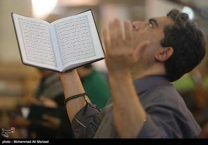شب زنده داری مردم ایران در اولین شب قدر