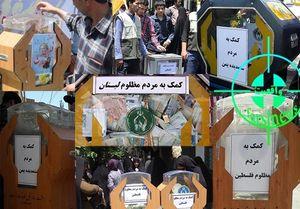 افطاری مردم فلسطین با صدقات ایرانیها صحت ندارد +عکس