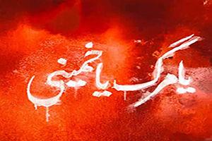 فیلم/ اولین فصل خونین مبارزه با طاغوت در 15خرداد