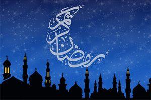 دانلود دعای ربنا با صدای قاری مصری