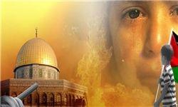 فشار لابی صهیونیستی برای لغو مراسم روز قدس در آلمان