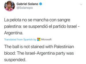 گابریل سولانو
