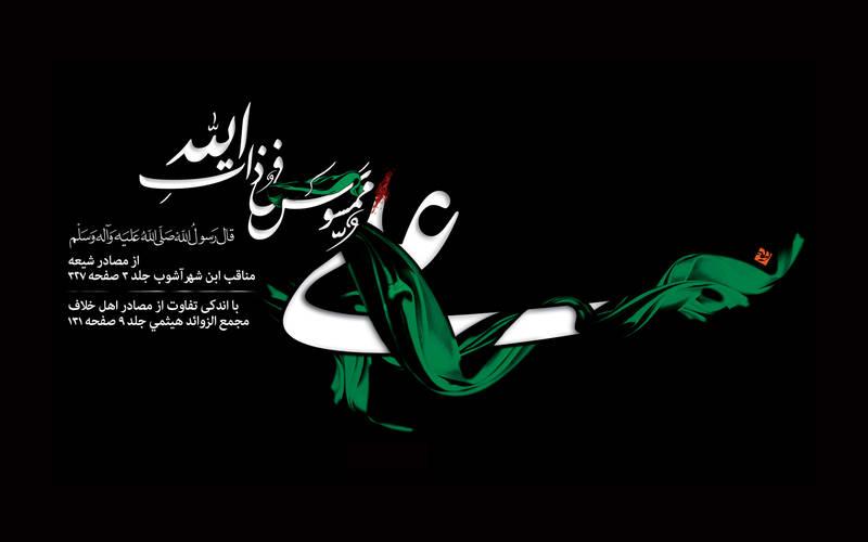طرح های گرافیکی شهادت حضرت علی(ع)