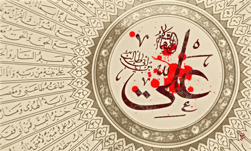 مشرق نیوز - طرح های گرافیکی شهادت حضرت علی(ع)