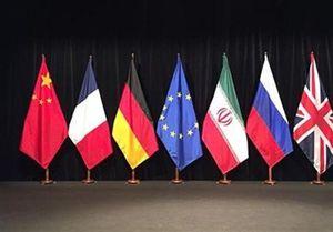 نشست هیأت مذاکره کننده ایران و ۱+۴