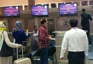 جزئیاتی از هک سیستمهای فرودگاه تبریز